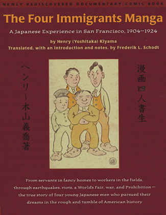 [<em>Cover to the Stone Bridge Press edition of<BR>