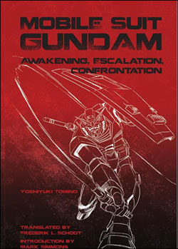 New Gundam novel front cover